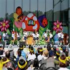 광장,행사,어린이날