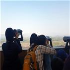 DMZ,시민,개성공단,전망대,북한,평화,문의전화,남북정상회담,관광객