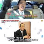 음주운전,드라마,윤태영,배우,당시