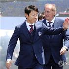 코치,감독,월드컵,신태용