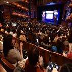 뮤지컬,일본,대학로,행사