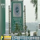 중국,수원지,주요,수질,음용수원지