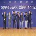 KBS,프로그램,김용민,진행,정관용,시사