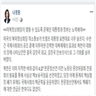 북한,대한,김칫국,정부