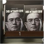 곰돌이,베스트셀러,북한,순위