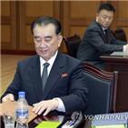 부장,베이징,공항,가능성,이날,북한
