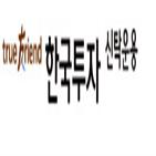 펀드,투자,국내,한국투자신탁운용,운용,한국투자