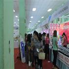 미얀마,월드옥타,기업,한국,행사