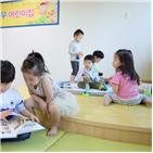 어린이집,보육