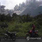 지역,화산,용암,당국,대피,분출