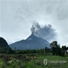 지역,화산,용암,당국,대피,화산재,분출