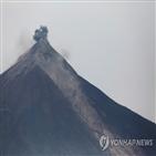 화산,푸에,폭발,다시,사망자,화산재,과테말라,인근