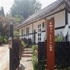 시골,사람,서점,일본,오월,최린,주택,마을