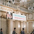 박서준,부회장,방송,김비서가,회식,박민영