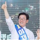 김부선,후보,스캔들