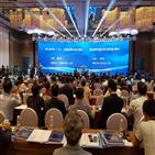 중국,한국,광둥성,후이저우,양국,협력,발전,한중산업단지,포럼