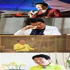 송대관,아내,160억