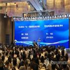 광둥성,중국,양국,차관보