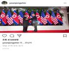 스타그램,대통령,김정은