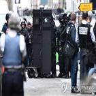 파리,경찰,인질극