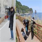 류수영,여행,멤버,촬영,울릉도,마지막