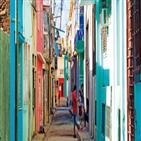 쿠바,골목,카마구에이,도시,미로,스페인,사탕수수,마을,이름,사람