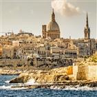 몰타,도시,기사단,요한,지중해,고조,기사,발레타,유럽,바다