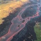화산,용암,분화,하와이섬,분출
