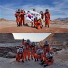 화성탐사,우주,프로젝트