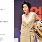 김부선,이재명,스캔들