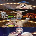 킬라그램,복면가왕,모습,MBC,무대