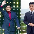 예능,이경규,김상중,sbs,식재료,출연