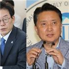 당선인,김부선,후보,김영환
