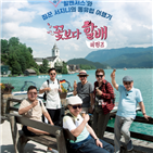 꽃할배,선생님,여행,프로그램,나영석,이서진,시청자,김용건,시청률,이번