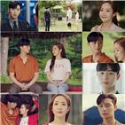 영준,미소,자신,시청자,김비서가,모습,방송,7화,눈빛