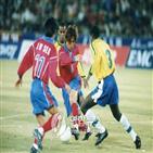 한국,브라질,경기,FIFA,세계,랭킹,독일