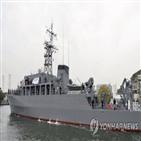 기뢰,잠수기,무인잠수기,탐지,개발,호위함