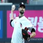 홈런,선발,LG,니퍼,시즌,두산,SK