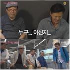 할배,김용건,방송