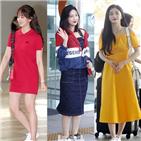 원피스,느낌,김소현,레드,스타일,공항,섹시,조이,옐로우,패션