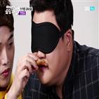 김준현,음식,치킨,정답