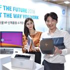 보안,HP,솔루션,강화,프린터,기능