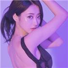솔로,경리,데뷔,섹시,나인뮤지스