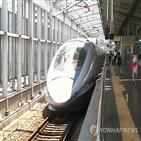 열차,신칸센,승객,설치,방범카메라