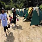 가족,캠프,문화,참여