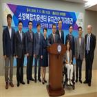 소방복합치유센터,내포신도시,예산,홍성,유치,도청
