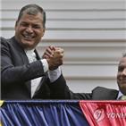 대통령,코레아,벨기에,에콰도르