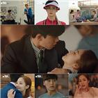 미소,영준,유괴,기억,성연,김비서가,박민영,과거,시청률