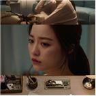 지아,신곡,나라,뮤직비디오,공개,배윤경