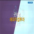 철강,베트남,동사,그룹,증가,기업,성장,생산,철강제품,부동산